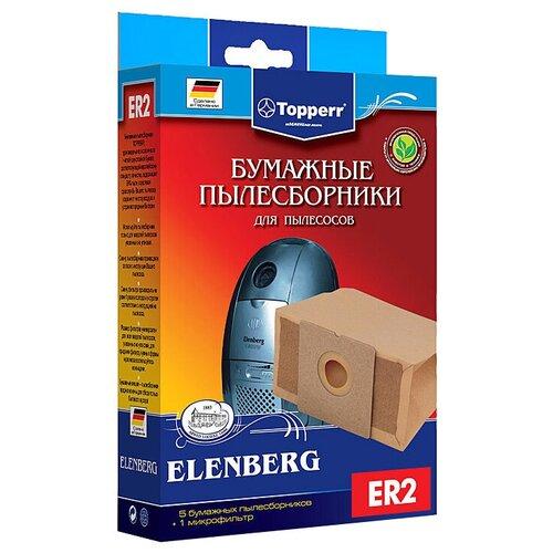 Фото - Topperr Бумажные пылесборники ER2 5 шт. пылесборники topperr dw 5 5пылесбор микрофильтр