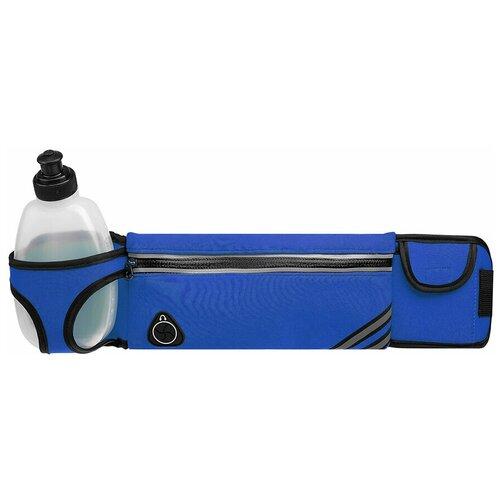 Сумка спортивная на пояс 45 см с бутылкой 300 мл, 2 кармана, синяя/поясная сумка для бега, фитнеса, спорта, велосипеда, прогулок