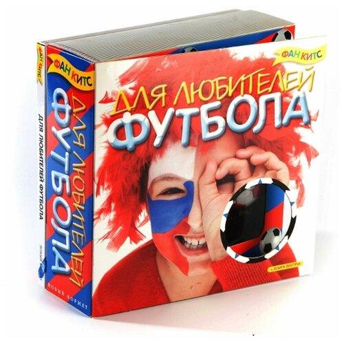 Купить Маэстро Браво Fun kits Для любителей футбола, Наборы для исследований