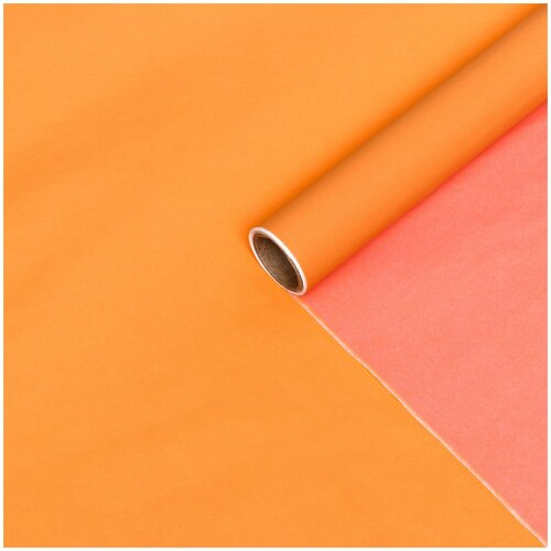 Бумага упаковочная тишью двухстороняя, персиковая-нежно-розовая, 0,6 х 10 м