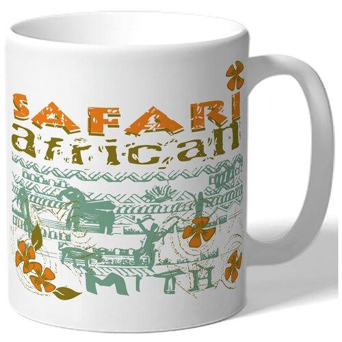 Кружка Safari African , Африканкое сафари