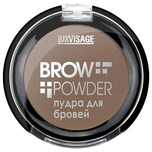 LUXVISAGE Пудра для бровей Brow powder 1 - light taupe  - Купить