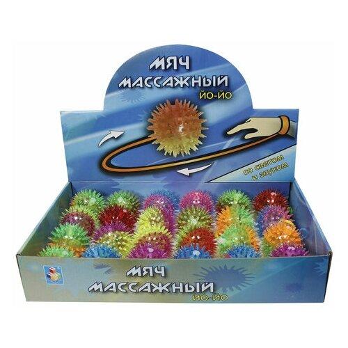 Мячик Йо-йо массажный, цвета ассорти, 5,5 см, дисплей, 1TOY, Т59846, 24 шт.