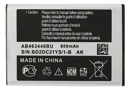 Аккумулятор Activ AB463446BU для Samsung X200/X300/E900/E250/C330/M620 (800 mAh) — купить по выгодной цене на Яндекс.Маркете