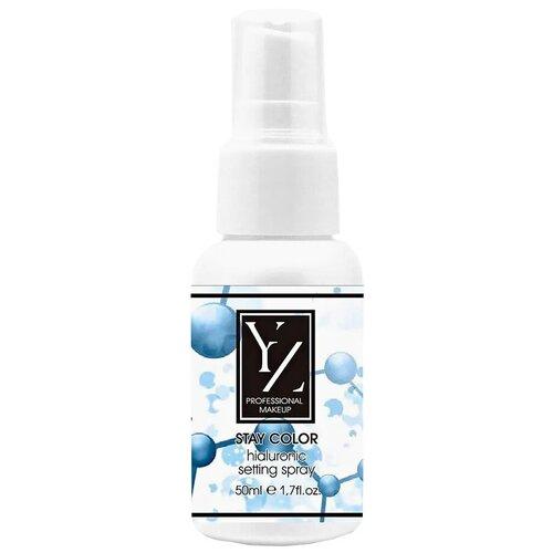 Купить Yllozure Фиксатор для макияжа Гиалуроновый Stay Color 50 мл прозрачный