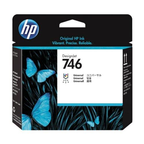 Головка печатающая для плоттера HP (P2V25A) DesignJet Z6 Z9+ 6 цветов оригинальная 1 шт.
