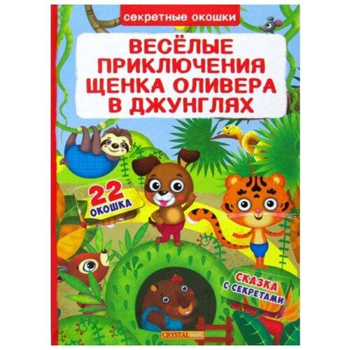 Сост. Лысакова Д.В.