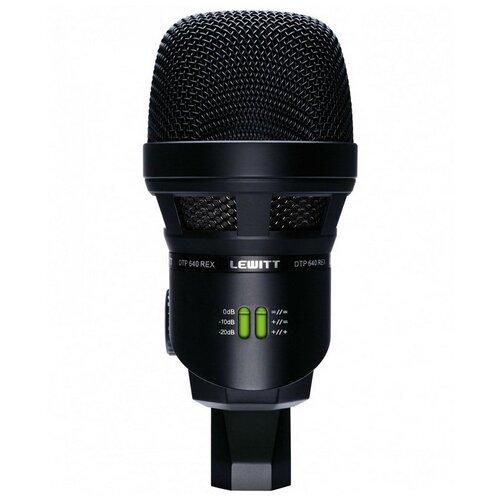 Микрофон LEWITT DTP640REX, black