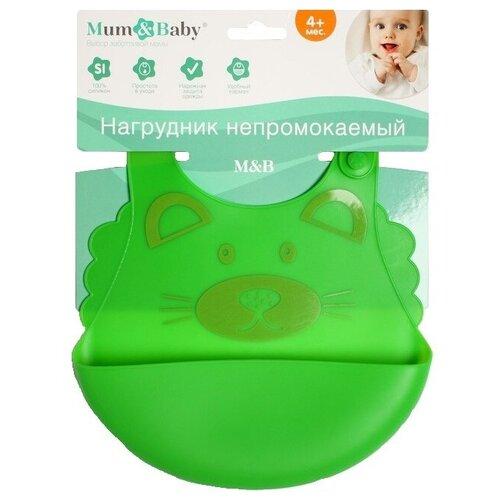 кухонная машина bosch mum 54g00 mum 54y00 mum 54d00 mum 54i00 mum 54p00 зеленый Mum&Baby Силиконовый нагрудник, кот/зеленый