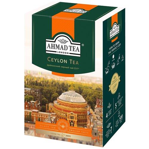 Чай черный Ahmad tea Ceylon tea OP, 200 г чай ahmad tea ceylon tea op черный 100 г