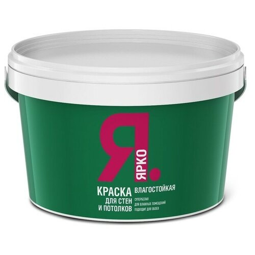 Краска акриловая Ярославские краски ЯРКО Для стен и потолков для влажных помещений влагостойкая моющаяся матовая белый 14 кг