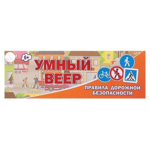 Купить Набор карточек Учитель Умный веер. Правила дорожной безопасности ФГОС 17x6 см 32 шт., Дидактические карточки