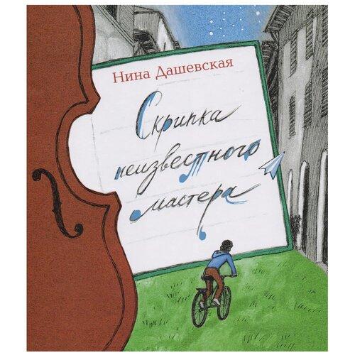 Дашевская Н.С.