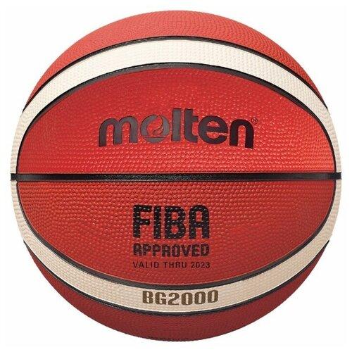 Баскетбольный мяч Molten B7G2000, р. 7 оранжевый