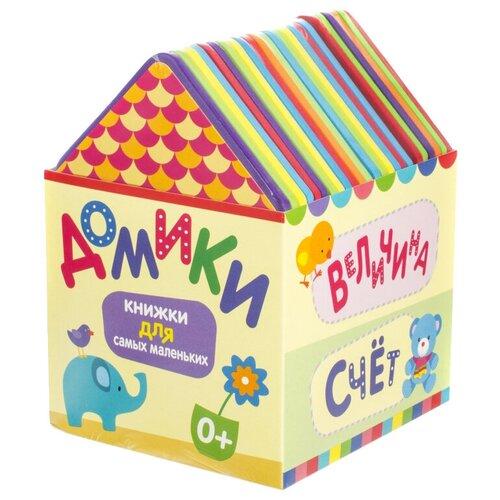 Купить Книжки для самых маленьких. Домики. Комплект из 4 книг (Цвет, Форма, Величина, Счет), Мозаика-Синтез, Книги для малышей
