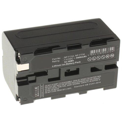 Аккумулятор iBatt iB-U1-F279 4400mAh для Sony HDR-AX2000E, DCR-VX2100E, HVR-HD1000E, NEX-FS100, HDR-FX1E, HDR-FX1000E, HDR-FX7E, VX1000, HDR-FX1, DSR-PD170P, CCD-TRV48E, DSR-PD150P, CCD-TRV98E, CCD-TR718E,