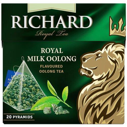 Чай улун Richard Royal milk oolong в пирамидках, 20 шт. чай richard royal advent calendar ассорти в пирамидках подарочный набор 25 шт