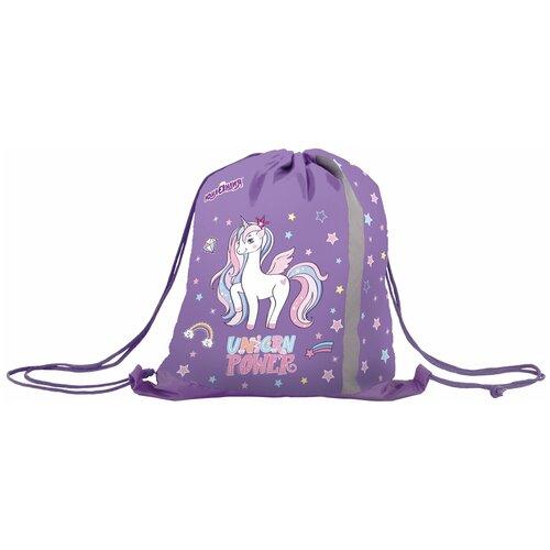 Юнландия Сумка для обуви Unicorn power (229169) фиолетовый недорого