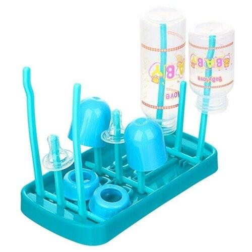 Сушилка для детских бутылочек, Цвет бирюзовый 3565210