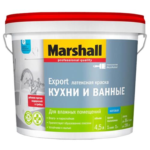 Краска латексная Marshall Export Кухни и ванные влагостойкая моющаяся матовая белый 4.5 л