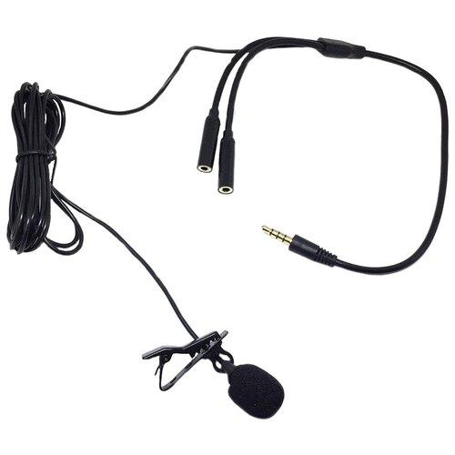 Микрофон Maono AU-300, черный