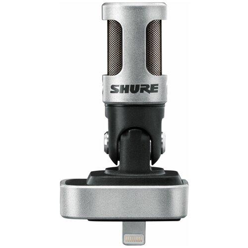 Микрофон Shure Motiv MV88, черный/серебристый