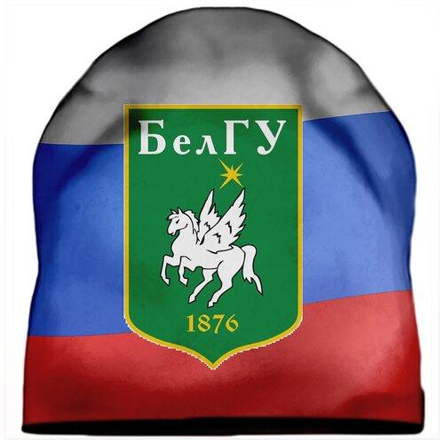 Шапка мужская БелГУ Белгород на триколлоре