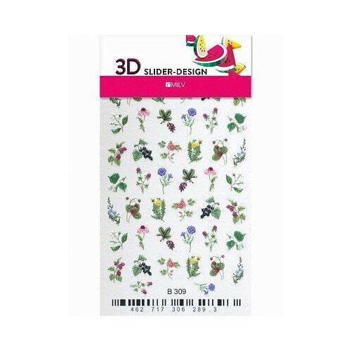 Купить Milv, 3D-cлайдер В309