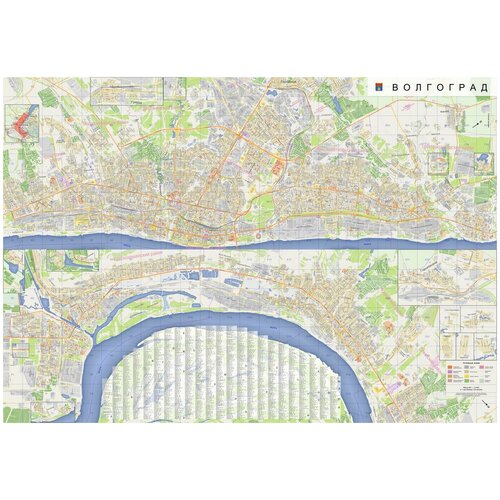 Настенная карта Волгограда 140 х 200 см - баннер