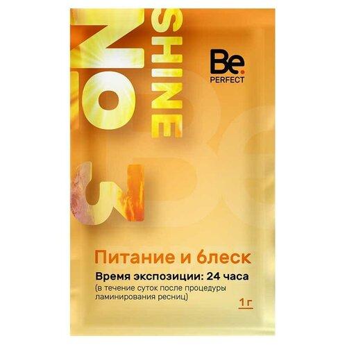Купить Be Perfect Состав в саше для ламинирования №3 Shine, 1 г, BePerfect
