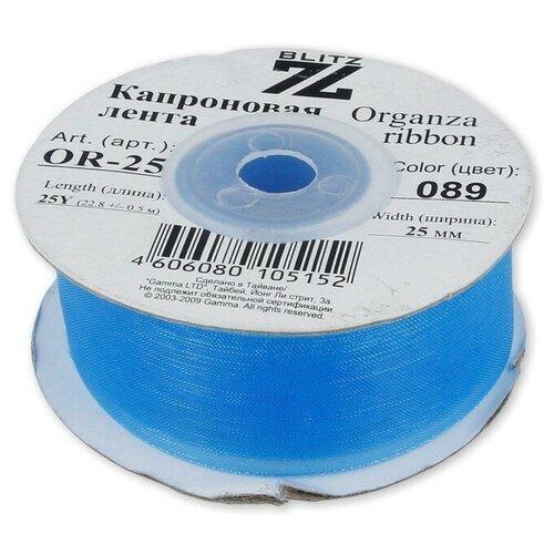 Фото - Лента капроновая BLITZ 25 мм, 22,8+-0,5 м, №089, голубая (OR-25) ленты blitz or 25 blitz лента капроновая 25 мм 089 голубой
