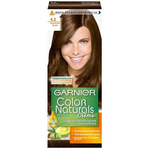 GARNIER Color Naturals стойкая питательная крем-краска для волос, 4.3, Золотистый каштан недорого