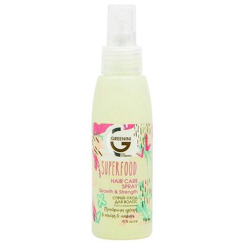 Купить Cпрей-уход для волос Greenini Superfood Рост и Укрепление 92% Natural 100 мл