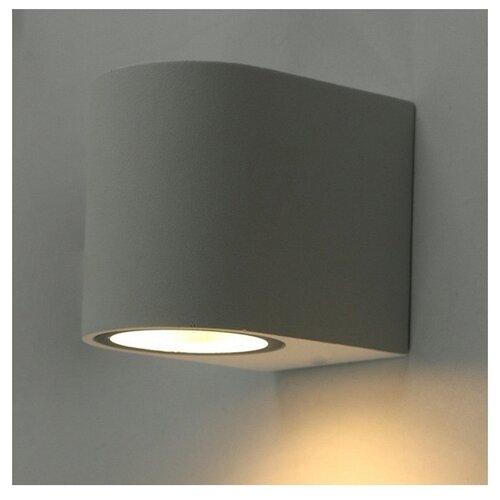 Накладной светильник Arte Lamp 3102 A3102AL-1WH светильник накладной arte lamp a3102al 1wh gu10 90x80x70 мм 35 вт 220 в ip44 белый
