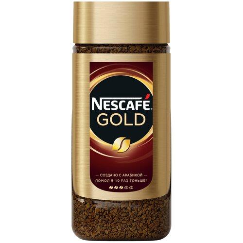 Кофе растворимый Nescafe Gold, стеклянная банка, 95 г кофе растворимый черная карта gold стеклянная банка 95 г