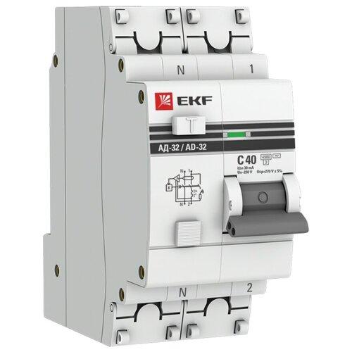Фото - Дифференциальный автомат EKF АД-32 2П 30 мА C 4.5 кА AC электронный 40 А дифференциальный автомат ekf ад 4 4п 30 ма c 4 5 ка ac электронный 40 а