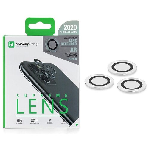 Защитное стекло для линз камеры для телефона iP 11/iP 11 Pro/iP 11 Pro Max Amazingthing Aluminum Silver 3шт 0.33mm