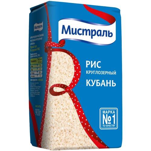 Рис Мистраль Кубань белый шлифованный круглозерный, 900 г