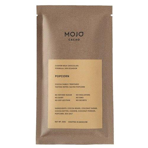 Шоколад Mojo Cacao Веганский молочный Popcorn с воздушным соленым попкорном 54%, 80 г