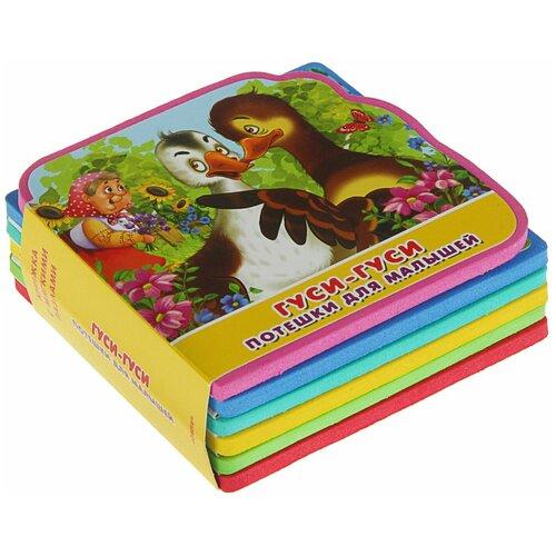 Фото - Омега Книжка EVA с вырубкой и пазлами. Потешки для малышей. Гуси-гуси омега книжка eva с вырубкой и пазлами космос для малышей
