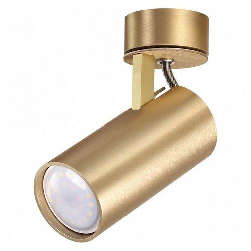 подвесной светильник odeon light corse 3876 1l Спот Odeon Light Corse 3876/1C
