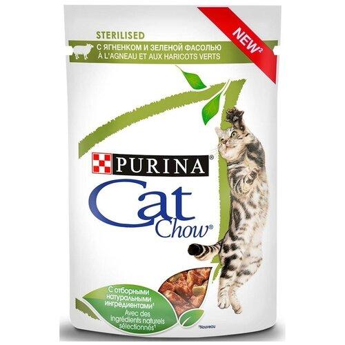 Фото - Влажный корм для стерилизованных кошек CAT CHOW с ягненком, с зелёной фасолью 2 шт. х 85 г (кусочки в соусе) влажный корм для кошек cat chow с ягненком с зелёной фасолью 34 шт х 85 г кусочки в желе