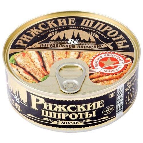 Вкусные консервы Шпроты Рижские в масле, 240 г