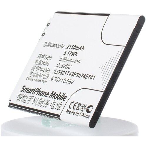 Аккумулятор iBatt iB-U1-M3059 2150mAh для ZTE Blade L5, Blade L5 Plus, Blade L5 Plus Dual SIM, C370,