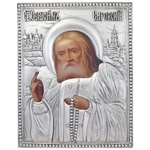 Икона Святой Серафим Саровский (посеребрённый оклад), 14.2х18 см