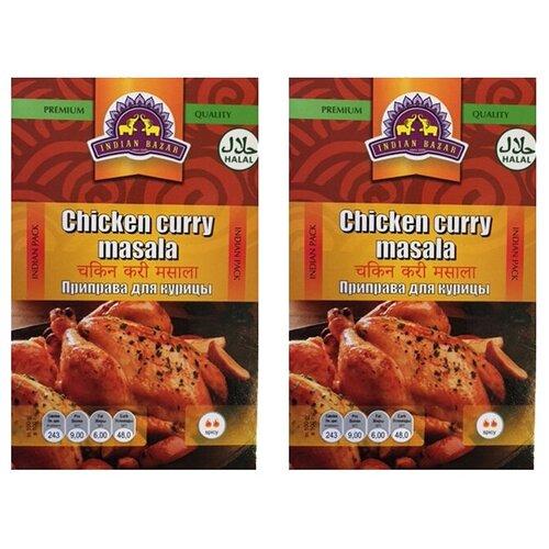 Фото - Приправа Indian Bazar для курицы (2 шт. по 75 г) пажитник семена indian bazar 4 шт по 75 г