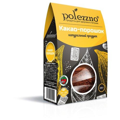 POLEZZNO Какао-порошок натуральный растворимый, коробка, 200 г polezzno какао порошок натуральный растворимый коробка 500 г