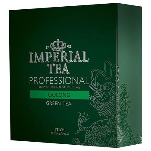 Фото - Чай зеленый улун Императорский чай Professional Oolong в пакетиках для чайника, 20 шт. чай зеленый просто азбука молочный улун в пакетиках 40 г