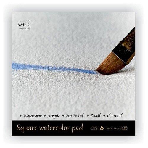 Купить Альбом SM-LT Square watercolor 30х30 см 20л 260 г/м2 белый, склейка AS-20(260)Q, Smiltainis, Альбомы для рисования