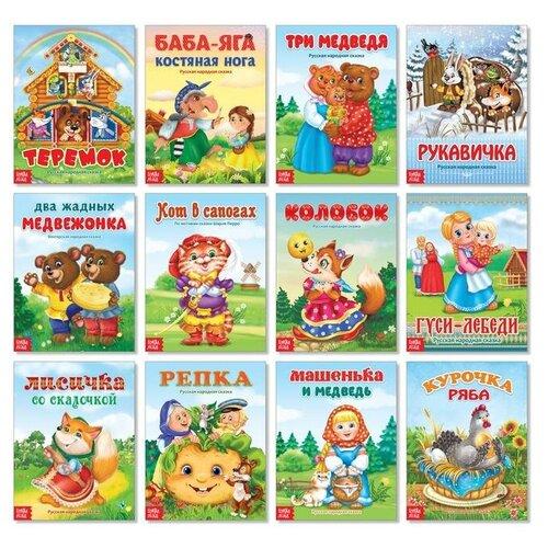 Набор лучших сказок для детей